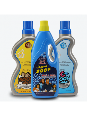Soof-Wool & Abaya Washing Detergent