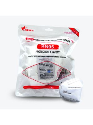 KN95 Mask (Box of 10 pcs)