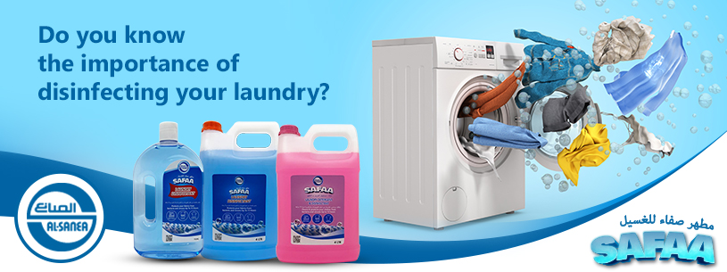 SAFAA-laundry-detergent-disinfectant